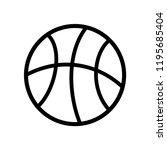 basketball icon. premium style...