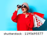 portrait of a young girl in red ... | Shutterstock . vector #1195695577