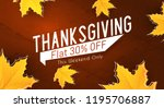 innovative abstract  banner or... | Shutterstock .eps vector #1195706887