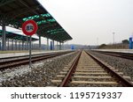 tracks of the dorasan station... | Shutterstock . vector #1195719337