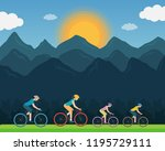 family ride bicycles on a... | Shutterstock .eps vector #1195729111
