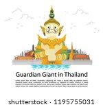 travel to thailand  concept... | Shutterstock .eps vector #1195755031