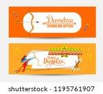 sale header or sale banner for... | Shutterstock .eps vector #1195761907
