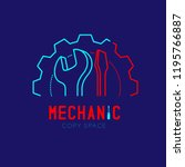 mechanic logo icon  wrench and... | Shutterstock .eps vector #1195766887