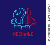 mechanic logo icon  wrench and... | Shutterstock .eps vector #1195766914