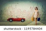 full length portrait of... | Shutterstock . vector #1195784404