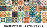 traditional ornate portuguese... | Shutterstock .eps vector #1195796191
