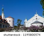 our lady of sorrows church ... | Shutterstock . vector #1195800574