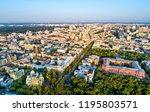 kiev  ukraine   august 26  2018 ... | Shutterstock . vector #1195803571