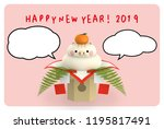 boar character mirror cake  for ... | Shutterstock . vector #1195817491