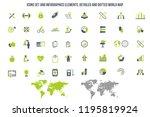 fitness icons set   set of... | Shutterstock .eps vector #1195819924