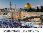 Jerusalem  Israel   Circa May...