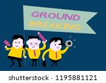 text sign showing ground...   Shutterstock . vector #1195881121
