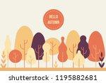 autumn park landscape. flat... | Shutterstock .eps vector #1195882681