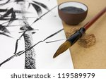 paintbrush and ink for chinese... | Shutterstock . vector #119589979