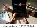 devops   development cycles of...   Shutterstock . vector #1195903144