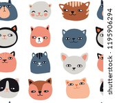 funny cats seamless pattern.... | Shutterstock .eps vector #1195906294
