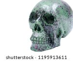 ruby zoisite realistic crystal... | Shutterstock . vector #1195913611