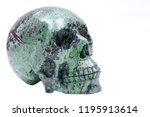 ruby zoisite realistic crystal... | Shutterstock . vector #1195913614