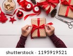 preparing for christmas... | Shutterstock . vector #1195919521
