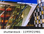 dublin  ireland   september... | Shutterstock . vector #1195921981