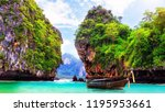 this thailand islands are small ... | Shutterstock . vector #1195953661