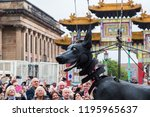 xolo the giant dog in front of... | Shutterstock . vector #1195965637
