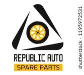 "car spare parts logo ""republic... | Shutterstock .eps vector #1195972531"