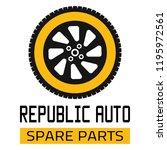 "car spare parts logo ""republic... | Shutterstock .eps vector #1195972561"