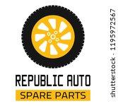 "car spare parts logo ""republic... | Shutterstock .eps vector #1195972567"