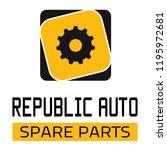 "car spare parts logo ""republic... | Shutterstock .eps vector #1195972681"