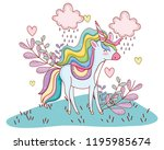 unicorn fantasy drawing cartoon | Shutterstock .eps vector #1195985674
