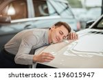 close up of adult content... | Shutterstock . vector #1196015947