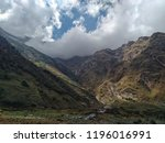kagbeni   nepal   oct 22 2016 ... | Shutterstock . vector #1196016991