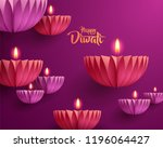 happy diwali. paper graphic of... | Shutterstock .eps vector #1196064427