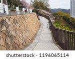 kobe  japan   april 3  2016 ...   Shutterstock . vector #1196065114