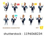 businessman collection. bearded ... | Shutterstock .eps vector #1196068234