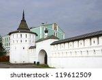 Danilov Monastery  Moscow ...