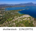 special view by drone   flying... | Shutterstock . vector #1196139751