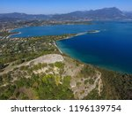 special view by drone   flying... | Shutterstock . vector #1196139754