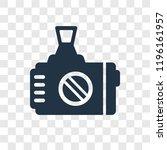 photographer vector icon...   Shutterstock .eps vector #1196161957
