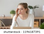 tired young attractive... | Shutterstock . vector #1196187391