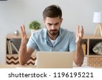 frustrated annoying man sitting ... | Shutterstock . vector #1196195221