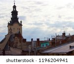 ityscape  rooftops of lviv ... | Shutterstock . vector #1196204941