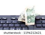 blurred crumpled dollar money... | Shutterstock . vector #1196212621