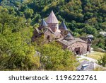 goshavank armenian medieval... | Shutterstock . vector #1196222761