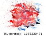 watercolor multicolored... | Shutterstock . vector #1196230471