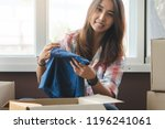 relocation moving packing stuff.... | Shutterstock . vector #1196241061