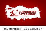 29 ekim cumhuriyet bayrami day... | Shutterstock .eps vector #1196253637
