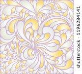 silk texture fluid shapes ... | Shutterstock .eps vector #1196284141